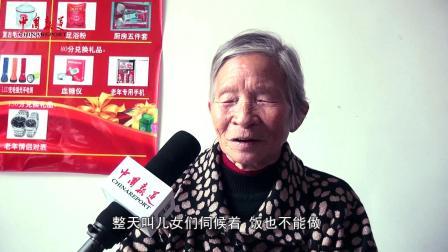 1.中国报道网健康之旅栏目 第一期《女子本弱 为母则刚》