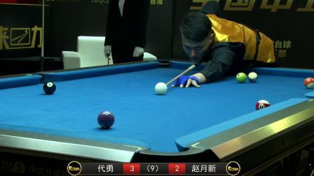 LCBA全国公开赛·沧州站 代勇集锦