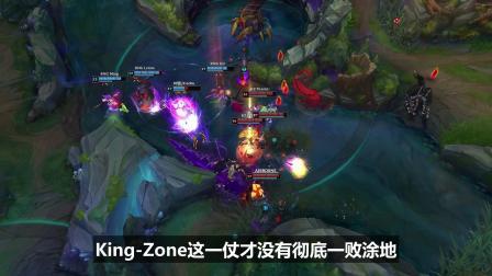 【The Breakdown赛事解析】RNG vs KZ