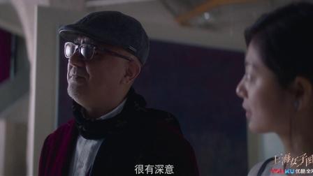 上海女子图鉴 15 海燕看画展,机缘认识林立