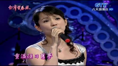 蔡幸娟-心影