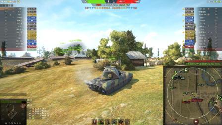 坦克世界尿座解说 职业选手火力LT100三环与E100形蟋蟀
