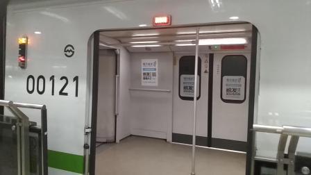 上海地铁2号线201号车世纪大道站下行进出站(淞虹路站方向)