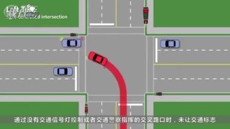 有红绿灯的十字路口,怎样左转弯最安全?