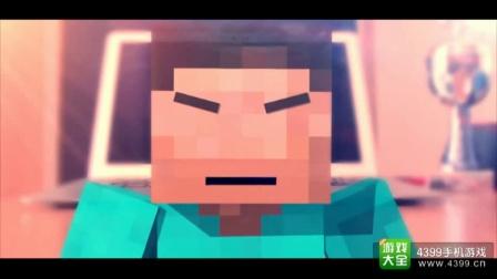 我的世界动画 Minecraft 奇怪君X4399《只有神知道的世界》 当个创世神