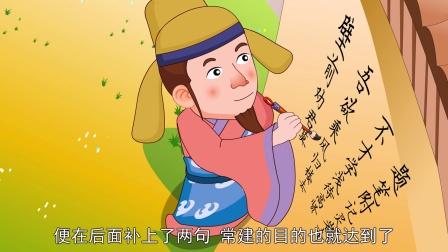 中国经典童话故事24 抛砖引玉
