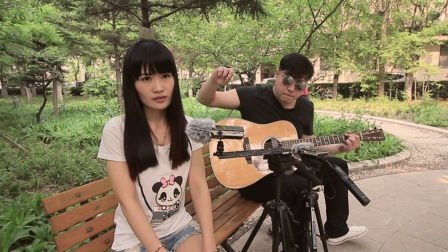 吉他弹唱 山丘(郝浩涵和周韵)