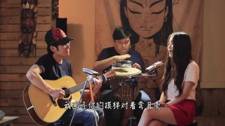 【郝浩涵梦工厂】吉他弹唱 我们好像在哪儿见过(华子、珂妍)