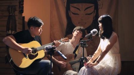 吉他弹唱 蓝旗袍(本期搭档:Benjamin、周韵)