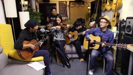 吉他弹唱 旅行(本期嘉宾:陶俊、雷震、又又、袁咏)