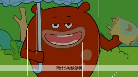 咕力咕力丫米果:彩虹