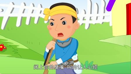 彩色童话故事 精选有声版 青蛙神