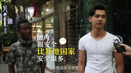 """《中国推销员》曝""""中国你好""""特辑"""
