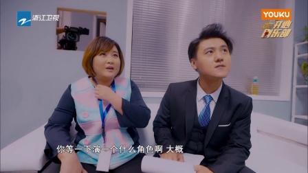 陈赫贾玲演夫妻,众人直呼:配一脸
