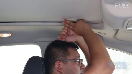 【全车功能展示】驭胜S330 乘坐体验展示—爱卡汽车