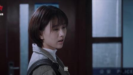 父女关系得到缓解 刘长永和周舒桐聊得很开心