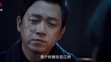 周巡问背后帮手,关宏宇婉拒回答显仗义