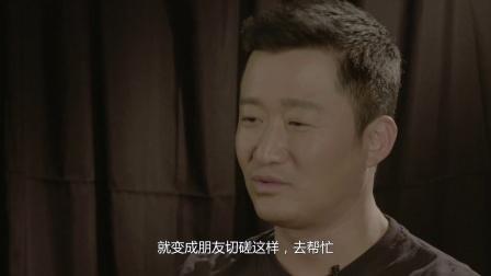 吴京趣谈与马云合作拍戏