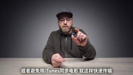 【Unbox Therapy】iPhone X 必备配件推荐