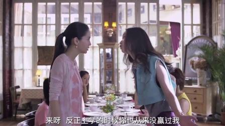新娘大作战-2倪妮杨颖搞怪斗舞笑翻人 【倪妮 Cut 03】