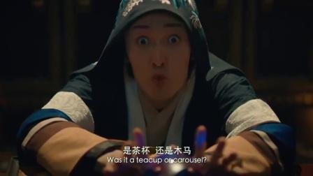 《前任2:备胎反击战》  王传君奇葩造型爆笑演绎爱情大师