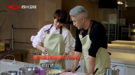 围炉音乐会 第二季 梁咏琪亲手为现场歌迷制作小蛋糕