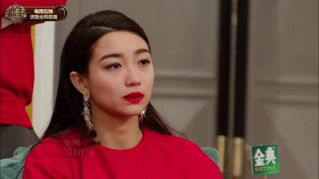 歌手 2018 苏诗丁挑战天后王菲《再见萤火虫》展现超强舞台爆发力