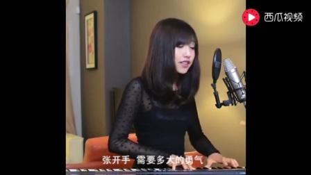 【藤缠楼】我们不一样台湾女声版,一样的歌曲,不一样的韵味