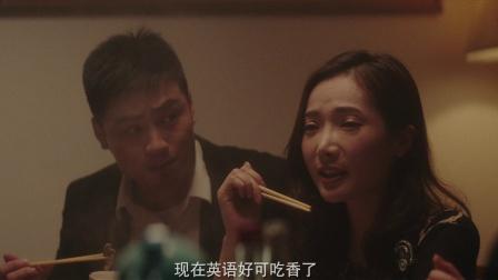 《上海女子图鉴》女人要不要买房