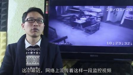 """网上疯传的功夫少女视频""""真相""""一风之音"""