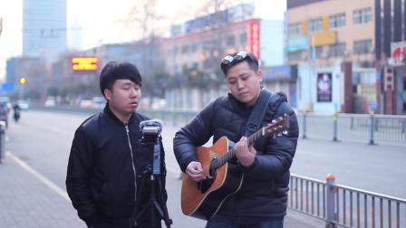 吉他弹唱 悬崖(郝浩涵和张强)