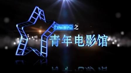 青年电影馆89:十部日韩最佳恐怖片