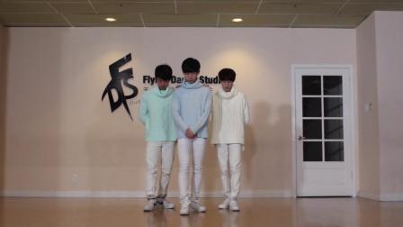 TF BOYS 宠爱 大梦想家 青春修炼手册 舞蹈练习(天舞)