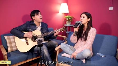 吉他弹唱 红豆(歌手:钟恩淇)