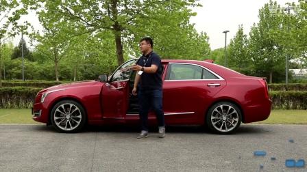 【全车功能展示】 凯迪拉克ATS-L 乘坐体验—爱卡汽车