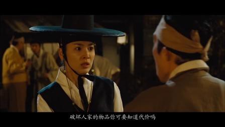 宋慧乔女扮男装混迹风月场所,因长相俊俏遭流氓调戏
