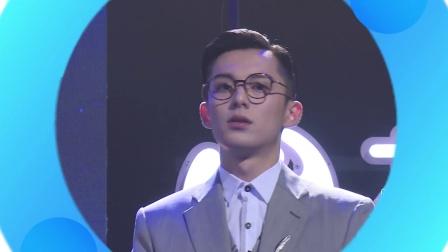 王鹤棣确定出演《盗墓笔记》第二季  成为破次元超级偶像