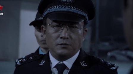 昔日的支队长周巡 涉嫌谋杀刘长永被警察带走了
