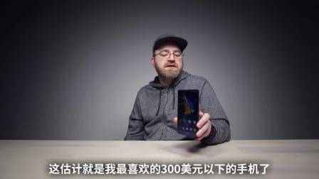 是惊艳产品还是非主流—— Elephone S8 开箱