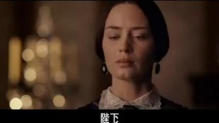 年轻的维多利亚 痴情王子表白妻子超感人