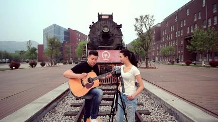 吉他弹唱 Go in peace(郝浩涵和傅小爽)