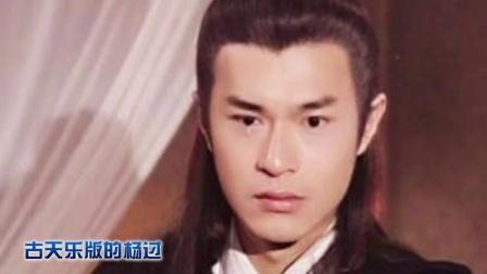 第39期 胡歌钟汉良谁是第一古风美男