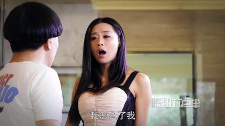《陈翔六点半》 第32集  爆笑!拯救大兵翔少尉