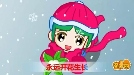 雪绒花(中文)