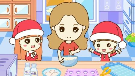 起司公主:欢乐圣诞