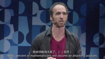 Eduardo Saenz de Cabezon:数学恒久远