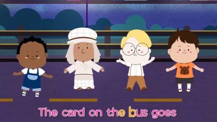 Wheels On The Bus (GANI ver)