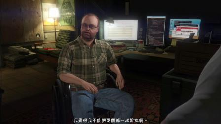PS4侠盗猎车手GTA5-15