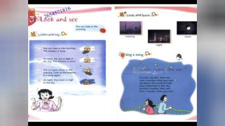 4b牛津上海教育出版社牛津英语四年级下册