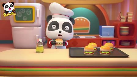五個漢堡🍔摔倒了,奇奇很生氣___兒童歌曲___幼兒音樂___兒歌___童謠___動畫片___卡通片___寶寶巴士